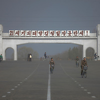 Workers Entering The Cholima Steel Complex, Hamhung, North Korea