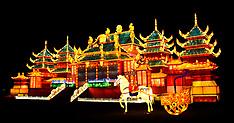 27 JAN 2017 Magical Lantern Festival