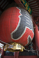 "Kaminarimon ""Thunder Gate"" at Sensoji is the outer of two large entrance gates that ultimately leads to Sensoji Temple. The gate's most famous feature is the huge red lantern. Sensoji is Tokyo's oldest temple and one of its most significant. Formerly associated with the Tendai sect, it became independent after World War II. Adjacent to the temple is  Asakusa Shrine."