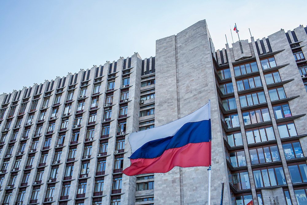 DONETSK, UKRAINE - MAY 25: A Russian flag is flown in front of the separatist-occupied Regional Administration Building, headquarters of the Donetsk People's Republic, on the day of Ukraine's presidential election on May 25, 2014 in Donetsk, Ukraine. The elections are widely viewed as crucial to taming instability in the eastern part of the country. (Photo by Brendan Hoffman/Getty Images) *** Local Caption ***