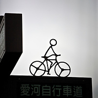 Kaohsiung's hundreds of kilometers of bike paths are clearly marked.