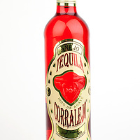 Corrajejo anejo -- Image originally appeared in the Tequila Matchmaker: http://tequilamatchmaker.com