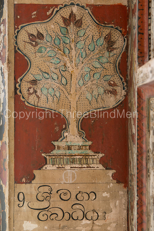 This painting depicts the Sri Maha Bodi tree, Sacred Bo Tree at Anuradhapura..The wall of this temple on the South West Coast of the island have some of the finest examples of temple mural painting. .Shailabimbarama Buddhist Temple in Dodanduwa.