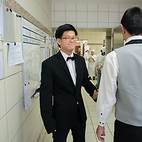 Ecole Tsuji